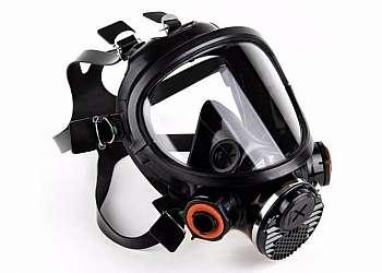 Máscara de proteção para produtos químicos